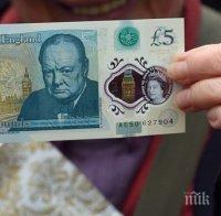 СКАНДАЛ! Вегани скочиха на новата банкнота от 5 паунда