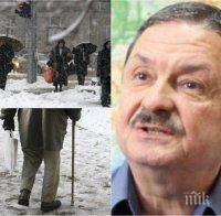 ЕКСКЛУЗИВНО В ПИК! Топ климатологът Георги Рачев с нова, изненадваща прогноза за снеговалежите! Какво ще е времето по Никулден, Коледа и Нова година!