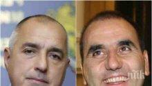 ГЕРБ се изложи с нов цирков номер! Кой управлява - Борисов или Цветанов?