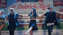 Румънеца и Енчев въртят чевермета в центъра на София