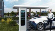 Купувайте си електромобили, автомобилни гиганти ще ни строят зарядни станции