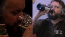 НА ДЪНОТО! Калин Терзийски се самоубива с алкохол, за да плачат на гроба му