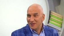 Хампарцумян: Икономиката ни не е била по-добре от 10 години