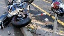 Моторист бере душа след зверска катастрофа край Пловдив