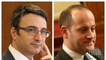 БОМБА В ЕФИР! Трайчо Трайков изнесе тайни от сектантската сбирка на ДСБ - какво крои Радан?