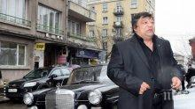 СКАНДАЛ! Богата ромска фамилия: Пожарникари ни откраднаха 300 хил. евро!