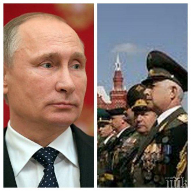 Владимир Путин продължава с чистките: Уволни всички висши служители от спецслужбите, получили научна титла от руската Академия на науките