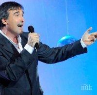 БАРОВЕЦ! Веско Маринов надмина Лили Иванова - спечели 1 милион за два часа на концерта в