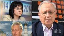 Осман Октай с разбиваща прогноза: Румен Радев ще остане сам! БСП с патерицата си ДПС няма да имат повече от 100-105 мандата