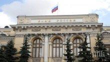 КИБЕРАТАКА! Руската централна банка изгуби 2 млрд. рубли при хакерски удар