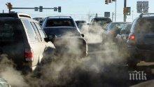 4 мегаполиса в света забраниха дизеловите автомобили и автобуси