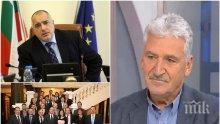 ГОРЕЩИ РАЗКРИТИЯ! Депутат от ГЕРБ разобличи реформаторите: Нашите депутати не знаят къде е кабинетът на Борисов, а техните всяка седмица са в Министерски съвет