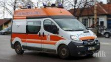 Фолксваген отнесе жена на пешеходна пътека в Пловдив (СНИМКИ)