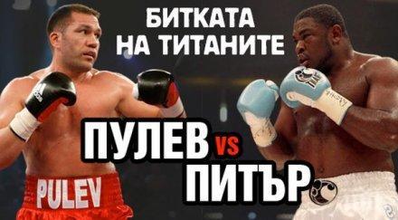 """Шест двубоя в боксовото шоу """"Нощта на шампионите"""" в """"Арена Армеец"""""""