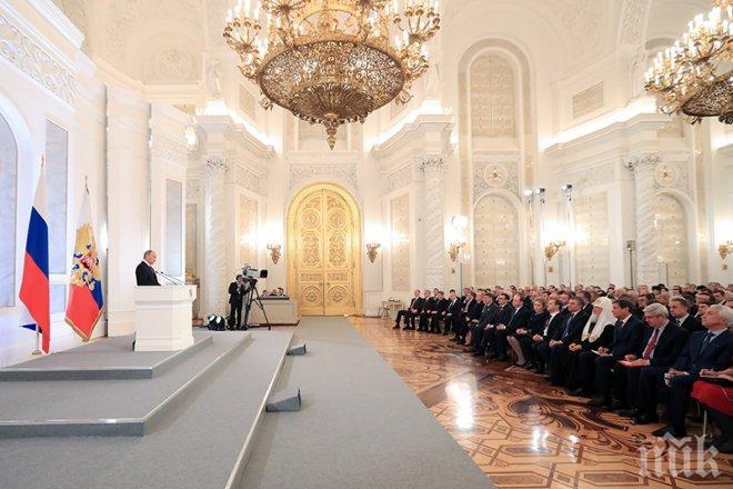 ЕКСКЛУЗИВНО В ПИК! След час и 8 минути реч: Ето какво каза Путин пред политическия елит! (ВИДЕО)