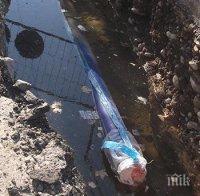 КРИЗА! Авария на водопровод оставя 6 квартала в София без вода утре