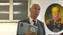 Почина писателят Никола Гигов