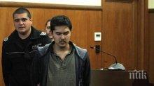 Спецпрокуратурата внесе обвинителния акт срещу българския Джихади Джон, готвил се да се бие на страната на терористите