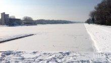 Гребният канал в Пловдив замръзна! Отказа мераклиите за риболов
