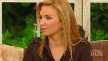 Ирина Тенчева тегли ножа на патки (СНИМКА)