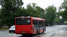 Пак агресия на пътя! Шофьор на рейс се развилня в Пловдив