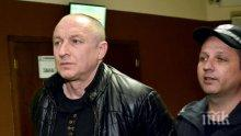 ШОКИРАЩИ РАЗКРИТИЯ! Митничарят Дребчев застрелян от упор, килърът насочил пистолета от 20 см!