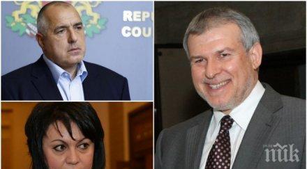 САМО В ПИК! Зам.-председателят на СДС Румен Христов минути преди срещата с Борисов: Страхувам се от управление на БСП и ДПС