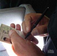 ВАЖНО! Личните карти ще могат да съдържат електронен подпис и биометрични данни