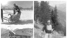 """Фердинанд основава Чамкория с ловната хижа """"Царска Бистрица"""""""