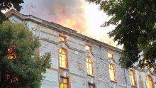 Скандал на делото за пожара в Тютюневия склад! Адвокатите на клошаря искат отвод на съдията