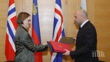 ПЪРВО В ПИК! 210 млн. евро подкрепа от Исландия, Лихтенщайн и Норвегия за приоритетни проекти в България