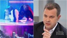 """ПЪРВО В ПИК! Емил Кошлуков избухна с култов коментар за """"яката дупара"""" на Гери-Никол"""