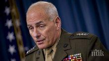 О.з. генерал Джон Кели става министър на националната сигурност на САЩ