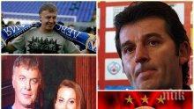 ЕКСКЛУЗИВНО! Емо Костадинов пред ПИК: Наско Сираков в ЦСКА?! Да не е първи април