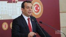 МЕЖДУНАРОДЕН СКАНДАЛ! Депутат от Анкара се закани да издигне турското знаме над 18 гръцки острова