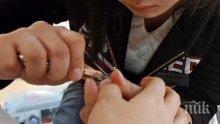 Ученик заразен с хепатит А в Търговската в Пловдив