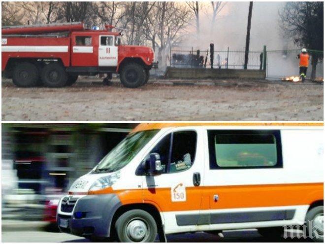 ИЗВЪНРЕДНО! Драмата е неописуема - десетки тежко ранени пристигат в болницата в Шумен