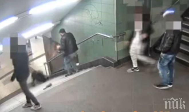 ЗВЕРСТВО! Мигрант бутна жена в берлинското метро - жестоко е потрошена (ВИДЕО)