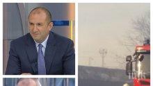 ИЗВЪНРЕДНО:Кризисният щаб в Хитрино заседава, Румен Радев също се включи