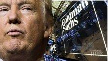 """Тръмп повери Националния съвет по икономика в ръцете на опитен банкер от """"Голдман Сакс"""""""