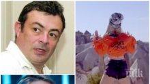 Ласкин изби рибата: Яката дупара след 2 години ще увисне като драперия