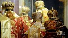 Светият Синод: Нека се молим за жертвите в Хитрино и да помогнем с каквото можем на оцелелите