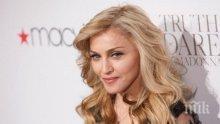 """Мадона стана """"Жена на годината"""" на """"Билборд"""""""
