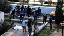 Затворник стреля срещу полицаи в Атина и се самоуби (ВИДЕО)