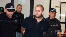 """След 4 години: Ултрасите от Сандански, взривили офис на """"Евророма"""", чуха заветното """"невинни"""""""