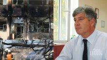 ЕКСКЛУЗИВНО: Шефът на НКЖИ с потресаващи подробности за ада в Хитрино: Втората стрелка е мръдната с 1 метър, има натръшкани 12 цистерни