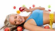 ТОТАЛЕН ХИТ! Руска диета топи 6 кила за седмица - ето какво да хапвате ден по ден