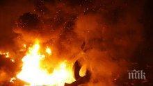НАГЛОСТ! Роми масово горят гуми в Пловдив, за да изкарат метала от тях