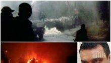 НОВИ ПОДРОБНОСТИ! Министър Московски разкри неизвестни факти за трагедията в Хитрино