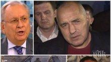 Осман Октай прати есемес до Борисов: Може да откраднат парите за Хитрино!